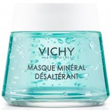 VICHY MINERAL MASKS Минеральная успокаивающая маска с витамином B3, 75 мл