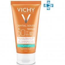 Vichy Capital Ideal Soleil Матирующая эмульсия для лица SPF50, 50 мл