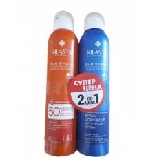 Rilastil SUN SYSTEM PPT Прозрачный спрей SPF 50+ для чувствительной кожи с pro-DNA complex 200 мл + Спрей ув и усп пос заг с pro-DNA complex д/чув и повр солн кожи 200 мл