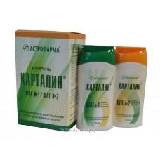 Карталин Шампунь Шаг 1 и Шаг 2